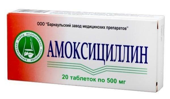 Лечение бронхита Амоксициллином
