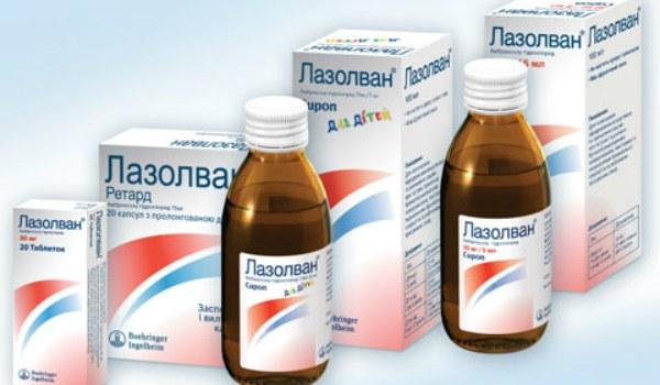 Какими препаратами лечат трахеит